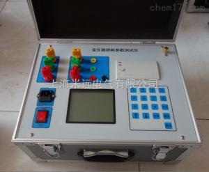 MY3012 变压器损耗参数测试仪