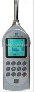 AWA6228-6 噪聲頻譜分析儀