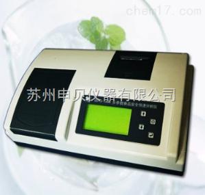 GDYQ-100M 多参数甲醛农残食品安全快速分析仪(12个参数)