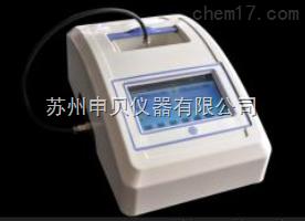 HSTD-XG 大米重金属快速分析仪