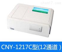 CNY-1217C 農藥殘留檢測儀(支持數據傳輸和聯網功能)