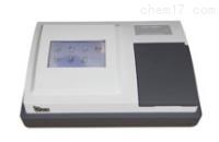 NCD-96DY 動物疫病檢測儀