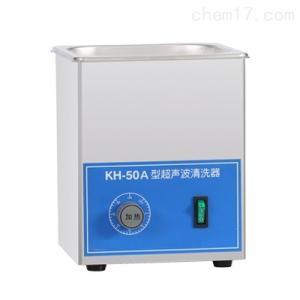 KH-50A超聲波清洗機