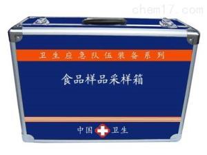 SENBE 食品安全采样箱