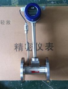 空压机压缩空气流量计量表