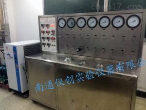 HA221-50-06 超临界萃取装置