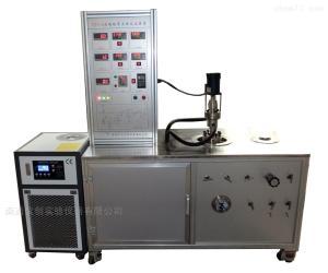SFE-3型 连续高密度二氧化碳杀菌装置