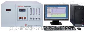 ZDN-2000型 总氮测定仪