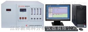 ZSN-2000型 硫氮测定仪