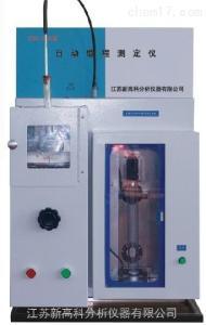 ZGK-05E型 自动馏程测定器