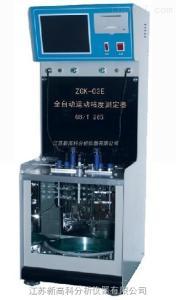 ZGK-03E型 自动运动粘度测定器