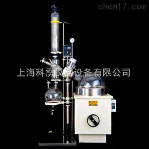 RE-5003(50L)旋转蒸发器