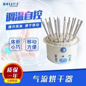 KQ 12 20 30孔玻璃仪器烘干器 厂家直销