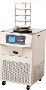 FD-2 博醫康FD-2落地式立式臺式冷凍干燥機小型冷凍干燥機實驗室凍干機