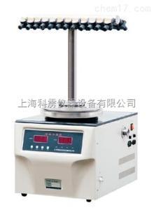 FD-1-50 博醫康FD-1-50落地式臺式冷凍干燥機小型冷凍干燥機實驗室凍干機