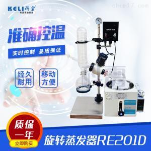 RE-501 上海旋转蒸发仪厂家,实验室设备