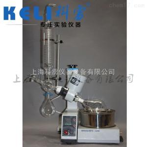 RE-5299 RE-5299旋转蒸发仪,油浴自动升降旋转蒸发仪,2L旋转蒸发器