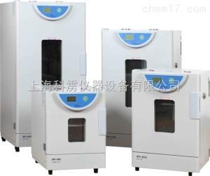 BPG-9040A 上海一恒 BPG-9040A 精密鼓风干燥箱 烤箱 烘箱 恒温干燥箱