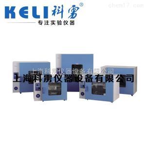 PH-030A 上海一恒 PH-030A 干燥培养箱(两用),干培两用箱 不锈钢内胆