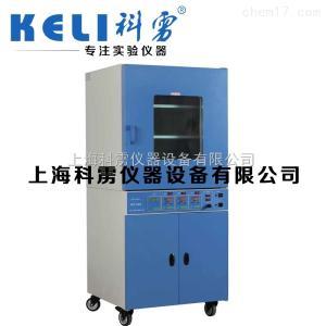 BPZ-6140-3 上海一恒 BPZ-6140-3 200℃真空干燥箱 真空烘箱