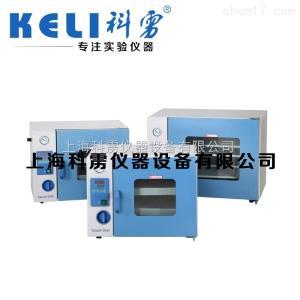 DZF-6030A 上海一恒 DZF-6030A 真空干燥箱 真空烘箱 真空加热箱 化学专用