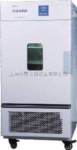 LRH-500CA 上海一恒 LRH-500CA 低温培养箱 低温保存箱 微生物培养箱
