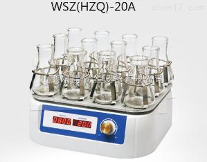 HZQ-20A 【上海一恒】 HZQ-20A 回旋振荡器(小型)
