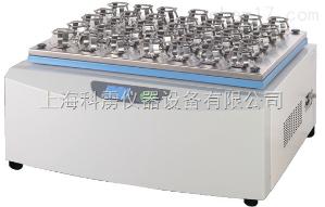 HZQ-3111 【上海一恒】HZQ-3111 单层摇瓶机 实验室用药瓶器