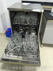 1 實驗室洗瓶機屬于特殊類清洗設備質量好