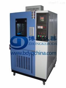 天津GDW-010 高低温试验箱/重庆高低温试验箱规格参数