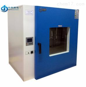 DHG-9030A 烘干箱生产厂家