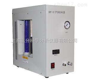 空气除烃净化器