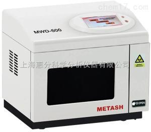 MWD-500密闭式微波消解仪