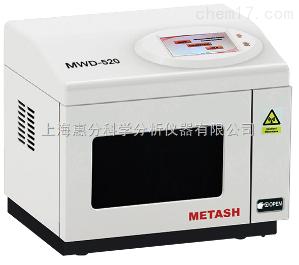 MWD-520型微波消解仪