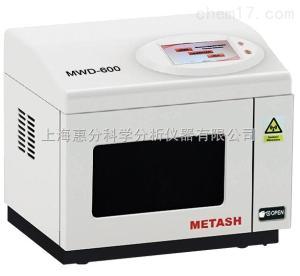 MWD-600型智能微波消解仪