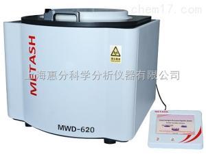 MWD-620型密闭式微波消解仪