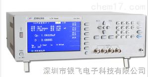 ZX8528A宽频元件参数分析仪