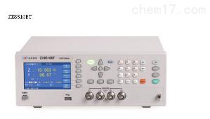 电桥ZX8510BT ZX8510BT被动元件测试仪