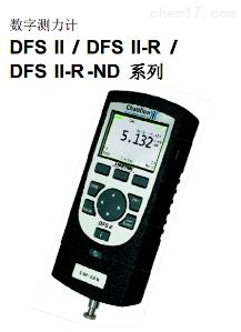 美国查狄伦DFX2-010-NIST数字测力计