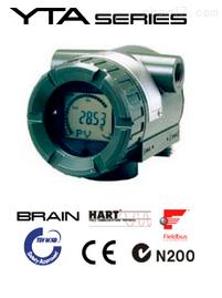 YTA110 橫河電機YTA110溫度變送器