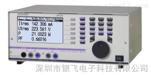 LMG95单相电能分析仪 LMG95单相高精度电能功率分析仪