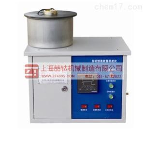 石油沥青标准粘度仪全国供应|SYD-0621A沥青标准粘度计特价促销