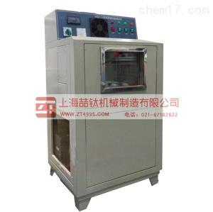 销售沥青蜡含量测定仪售后周到|WSY-010A沥青蜡含量测定仪批发价格