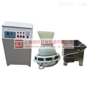 控制30平方养护室自动控制仪_上海养护室自动控制仪_上海养护室自动控制仪