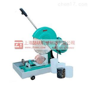 HQP-150混凝土芯样切片机_上海混凝土芯样切片机_新标准混凝土芯样切割机