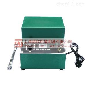 电磁矿石粉碎机型号|DF-3电磁矿石粉碎机