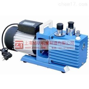 2XZ-0.5真空泵_上海真空干燥箱的真空泵售后周到