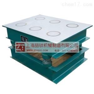 气泡砖振磁性振动台品牌_ZT-1气泡砖振磁性振动台厂家批发