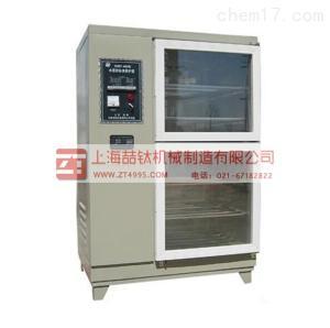 混凝土砼養護箱,SHBY-40B水泥恒溫養護箱參數