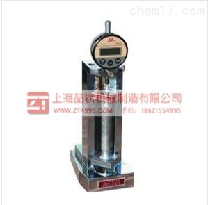 BC-160水泥比长仪,水泥试件各龄期的干缩率测定仪